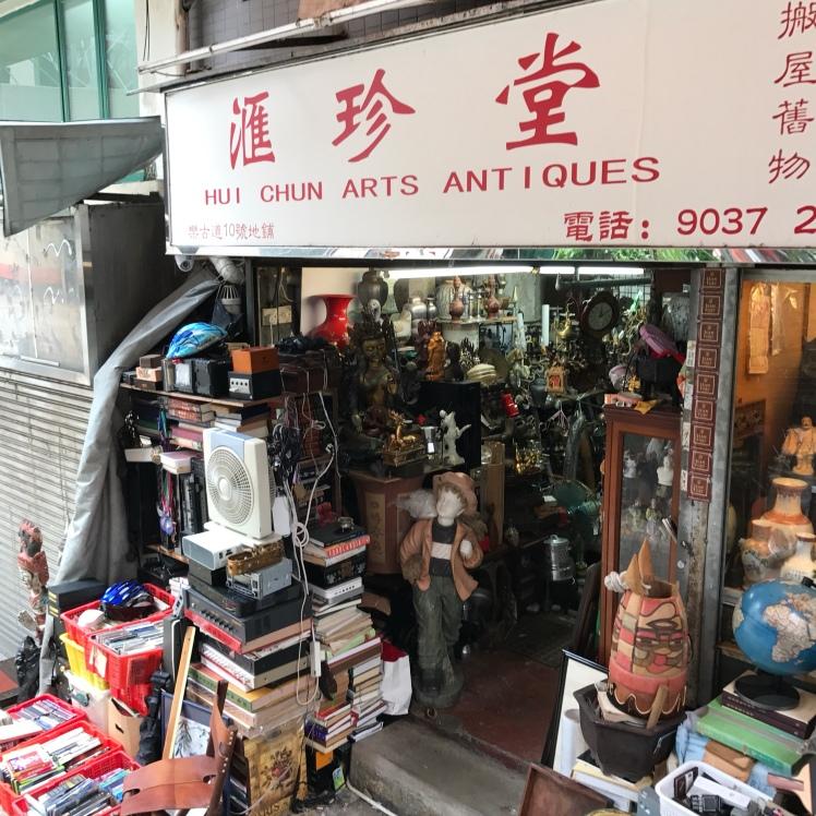 Arts and Antiques at Hong Kong Cat Street Market