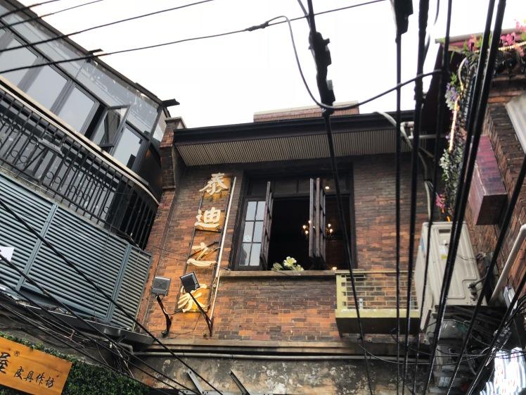 Shanghai_Tianzifang