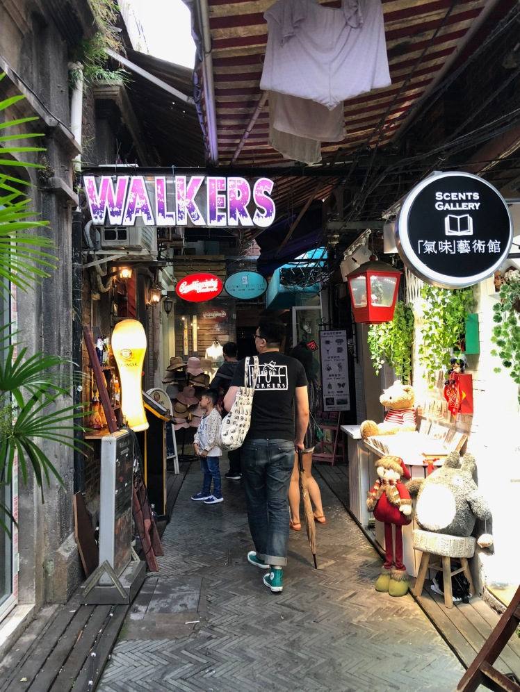 Walkers Bar in Tianzifang is one of the many cozy joints to enjoy some down time
