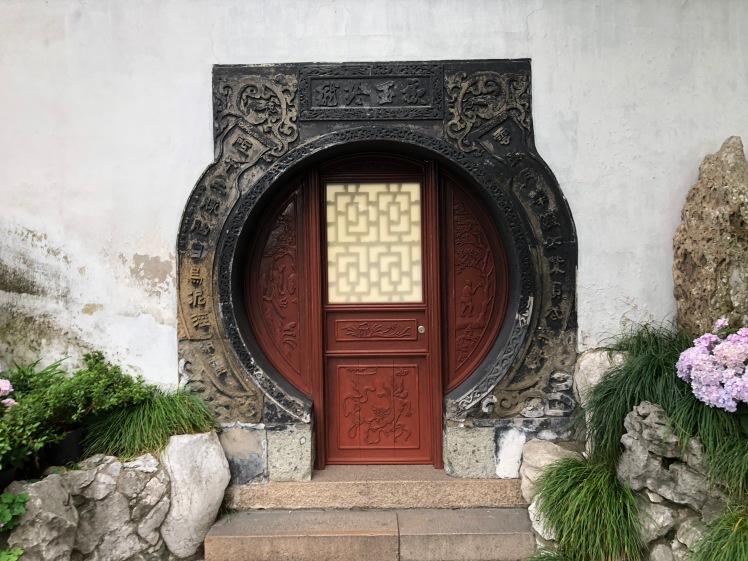 YuYuanGarden_Chinesedoor_Shanghai